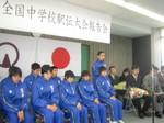 201224fujiokaekidenhoukoku1