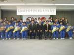 201224fujiokaekidenhoukoku2
