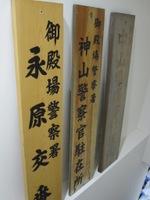 2165fujiokakouban2