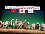 25106oyamafureai1